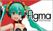 マックスファクトリー figmaシリーズ